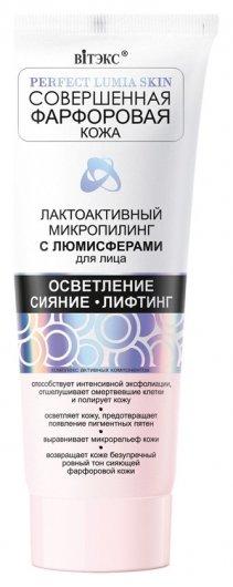 Лактоактивный микропилинг для лица Белита - Витекс Совершенная фарфоровая кожа