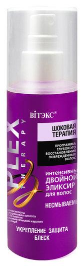 Несмываемый двойной эликсир для волос  Белита - Витекс