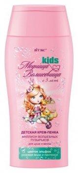 """Детская крем-пенка """"Миллион волшебных пузырьков"""" для душа и ванны"""