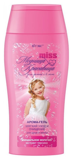 Арома-гель для ванны и душа Мягкий уходи очищение Белита - Витекс Модница красавица с 6 лет