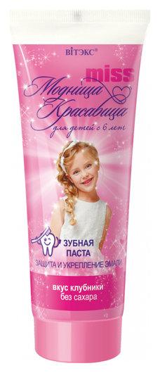 Зубная паста Защита и укрепление эмали Белита - Витекс Модница красавица с 6 лет