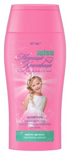 """Шампунь для волос """"Шелковистые и блестящие локоны""""  Белита - Витекс"""