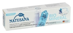 Зубная паста Natusana Bio Mineral 100 мл