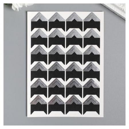 Набор уголков с кармашком для фотографий 24 уголка Стиль серебро 12,5х9 см Арт узор