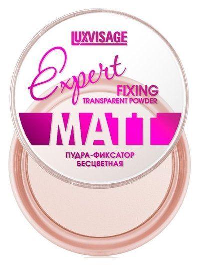 """Бесцветная пудра-фиксатор для лица """"Expert Matt""""  Luxvisage"""
