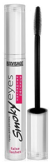 Тушь с эффектом накладных ресниц Smoky eyes  Luxvisage