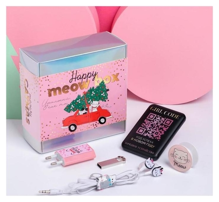 Набор с электроникой Happy Meaw Box, 14 х 14 см  Like me