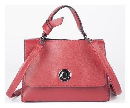 Сумка женская, отдел на молнии, наружный карман, длинный ремень, цвет красный  NNB