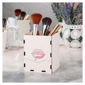 Подставка «Kiss» для маникюрных/косметических принадлежностей, 8 × 8 × 10,5 см  NNB