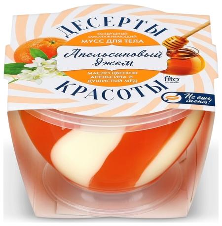 Мусс для тела омолаживающий «Апельсиновый джем»  Фитокосметик