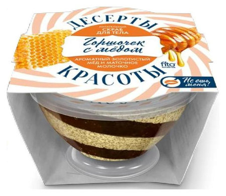 Скраб для тела питательный «Горшочек с медом»  Фитокосметик