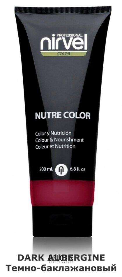 Купить Маска для волос Nirvel, Питательная гель-маска для волос Nutri color , Испания, Тон темно-баклажановый