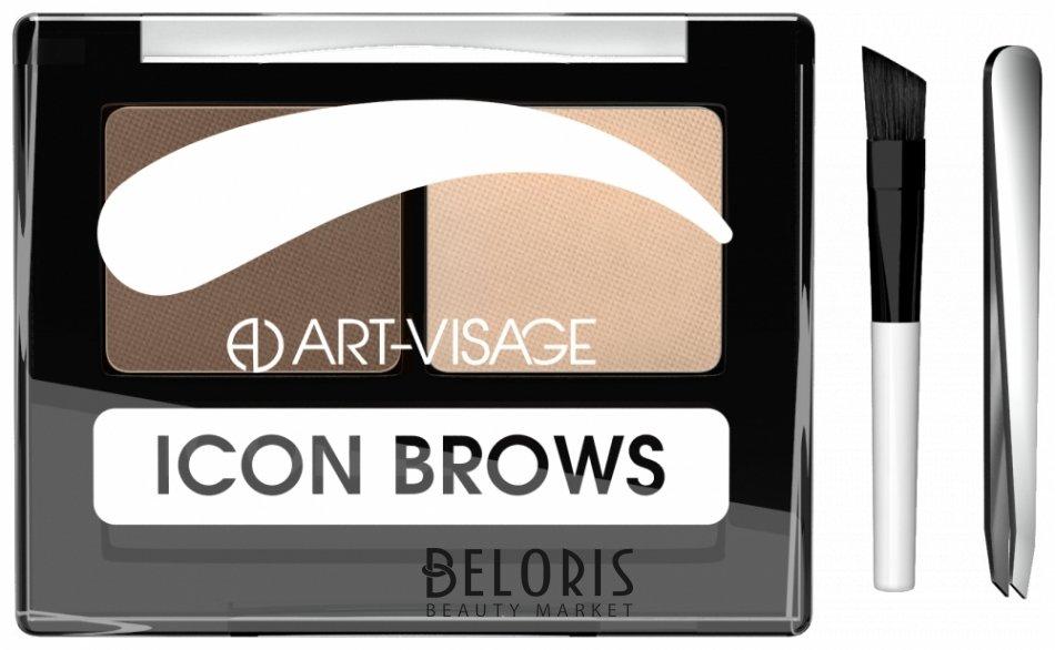 Тени для бровей Art-visage Двойные тени для бровей Icon brows с кисточкой и пинцетом