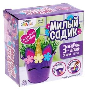 Набор для выращивания травки «Милый садик», единорог