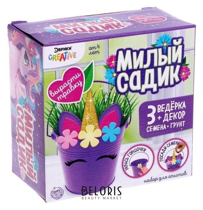 Набор для выращивания травки «Милый садик», единорог Эврики
