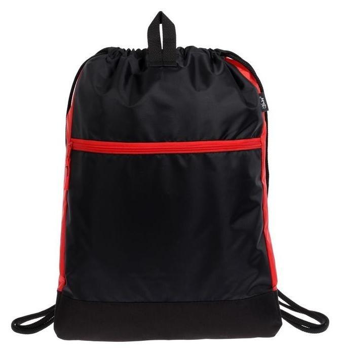 Мешок для обуви с карманом 540*410 мм, мо-33-20, с ручкой, цвет красный Оникс