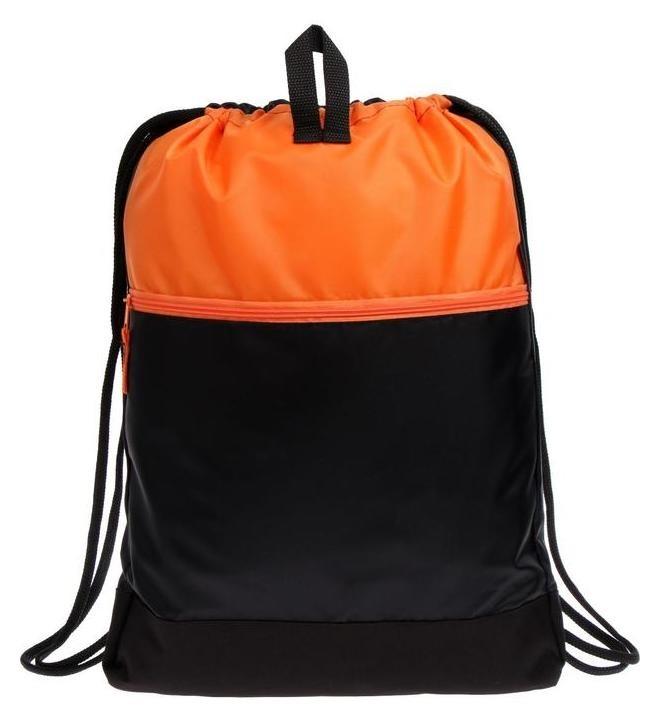 Мешок для обуви с карманом 540*410 мм, мо-33-20, с ручкой, цвет черный/ оранжевый Оникс