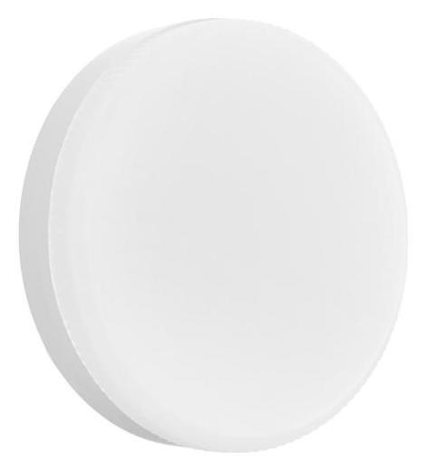 Лампа светодиодная Ecola Premium, 6 Вт, Gx53, 6400 К, 220 В, 27х75 мм, матовая Ecola