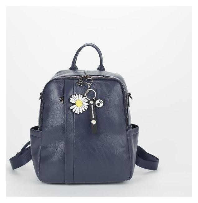 Рюкзак L-12253, 24*11*32, отд на молнии, 2 н/кармана, 2 бок кармана, синий NNB