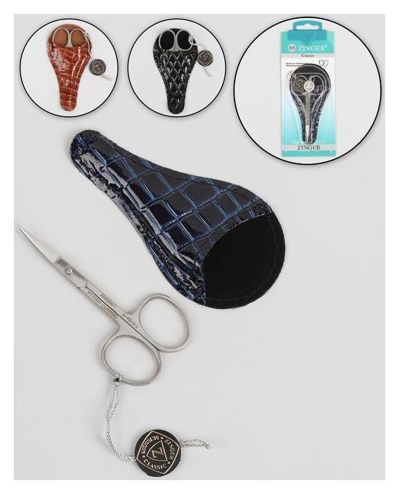 Ножницы маникюрные, загнутые, 9 см, цвет серебристый, в-113-fd-sh  Zinger