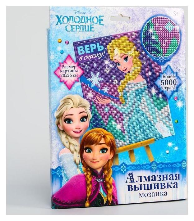 Алмазная мозаика для детей Верь в сказку! холодное сердце Disney