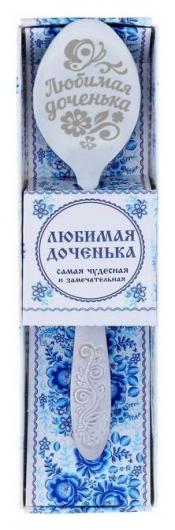 Ложка с гравировкой сувенирная в подарочной коробке «Любимая доченька»  NNB