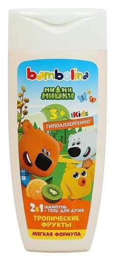 """Шампнь и гель для душа Bambolina для детей """"Тропические фрукты"""" 250 мл  Bambolina"""
