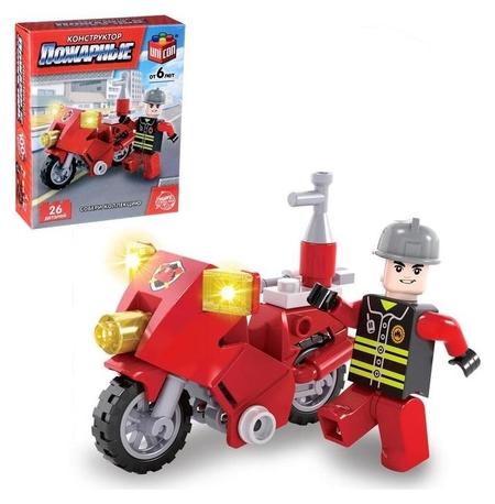 Конструктор пожарные «Пожарный байк», 26 деталей  Unicon