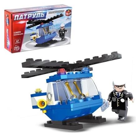 Конструктор патруль «Полиция вертолет», 47 деталей  Unicon