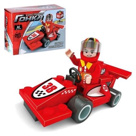 Конструктор гонка «Красный болид», 40 деталей Unicon