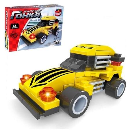 Конструктор гонка, 3 варианта сборки, 66 деталей  Unicon