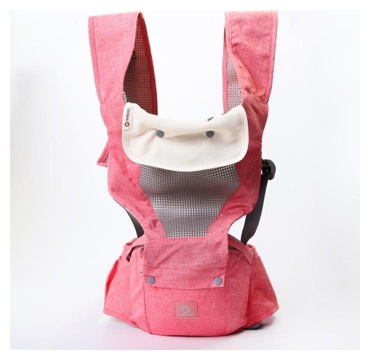Рюкзак-кенгуру, цвет оранжевый NNB