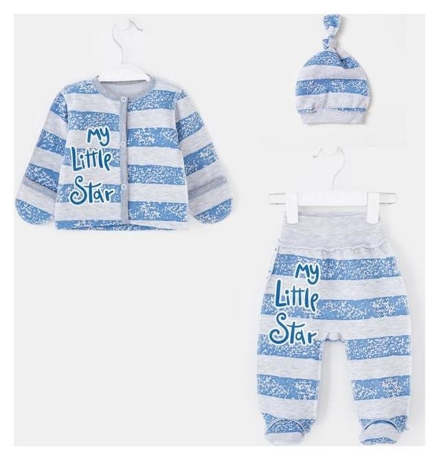 Комплект Safari, цвет серо-синий/полоска, рост 62 см Мой малыш