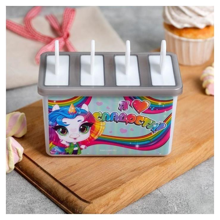 Формочка для мороженого Я люблю сладости Дорого внимание