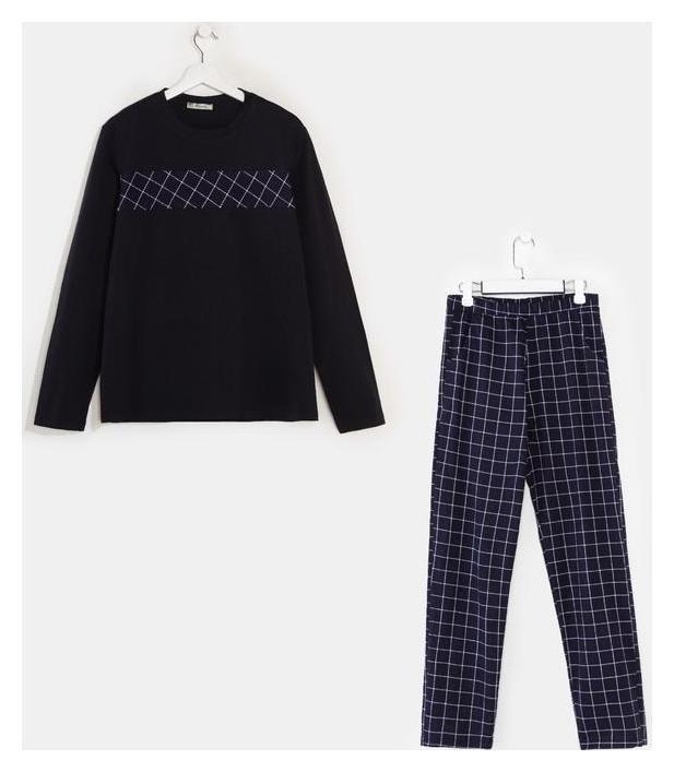 Комплект (Кофта, брюки) мужской «Уют» цвет синий, размер 56  Марис