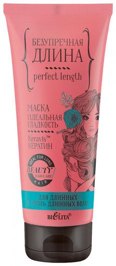 """Маска """"Идеальная гладкость"""" для длинных волос  Белита - Витекс"""