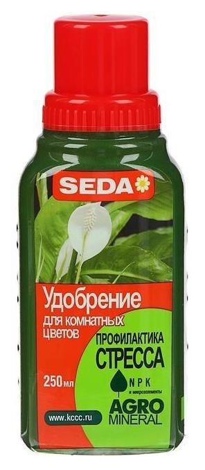 Жидкое удобрение для комнатных цветов Профилактика стресса Seda, 250 мл Joy