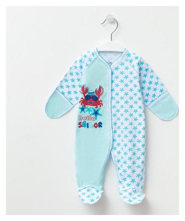 Комбинезон-царапка «Морская коллекция», цвет бирюзовый/принт морская звезда, рост 56 см Мой малыш