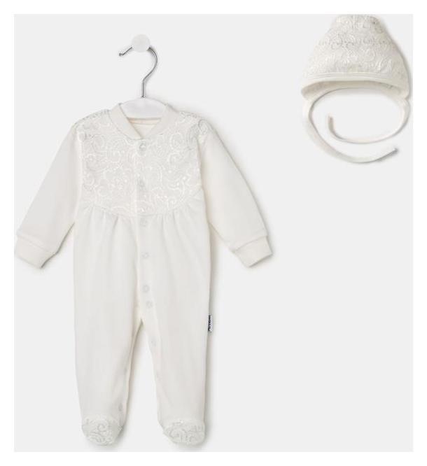 Комплект для новорождённых, цвет экрю, рост 56 см  Amelli