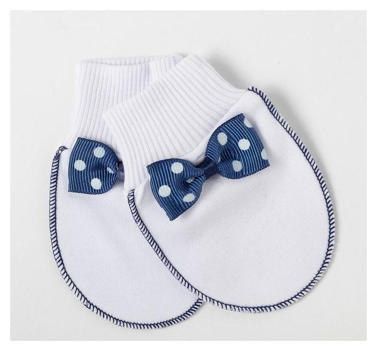 Царапки детские, цвет белый/синий, рост 56 см Bebus