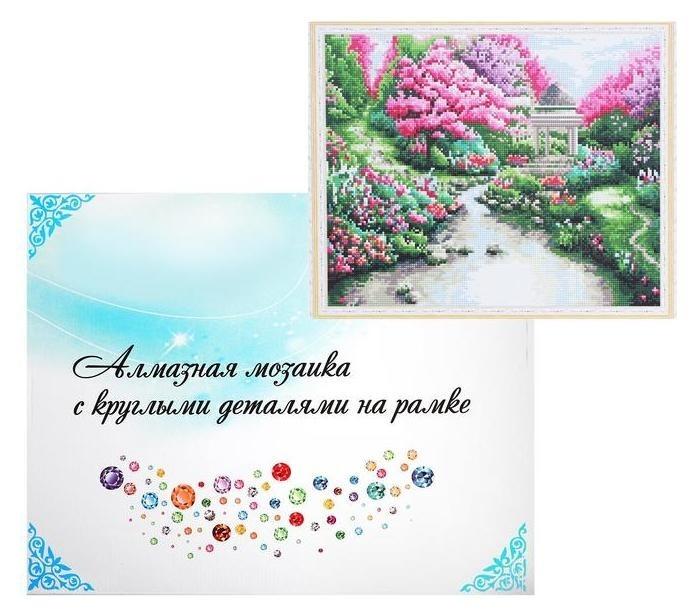 Алмазная мозаика с подрамником, полное заполнение, 40×50 см «Цветущие деревья» NNB