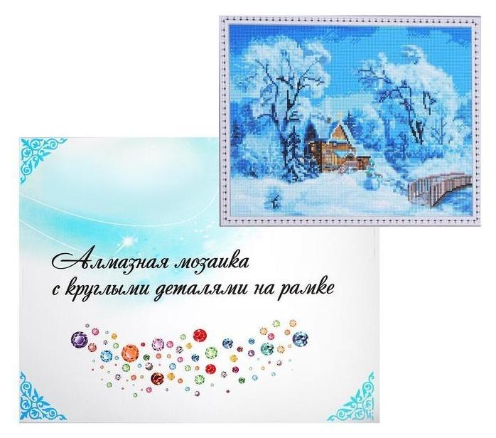 Алмазная мозаика с подрамником, полное заполнение, 40×50 см «Зима» NNB