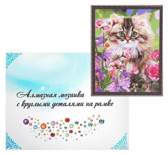 Алмазная мозаика с подрамником, полное заполнение, 40×50 см «Котёнок в цветах» NNB