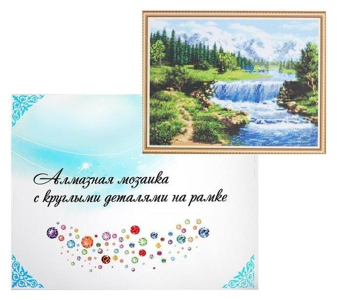 Алмазная мозаика с подрамником, полное заполнение, 40×50 см «Водопад» NNB