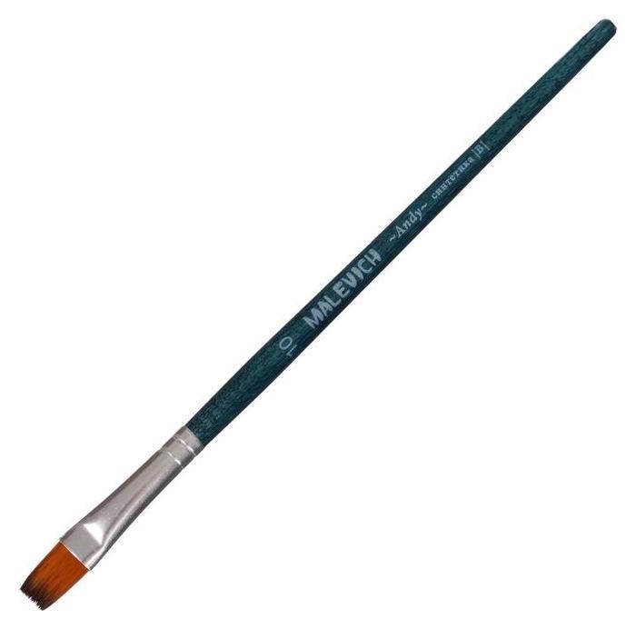 Кисть синтетика плоская Malevich Andy №10 B-10.0мм L-13мм (Корот ручка) син лак 753110  Малевичъ
