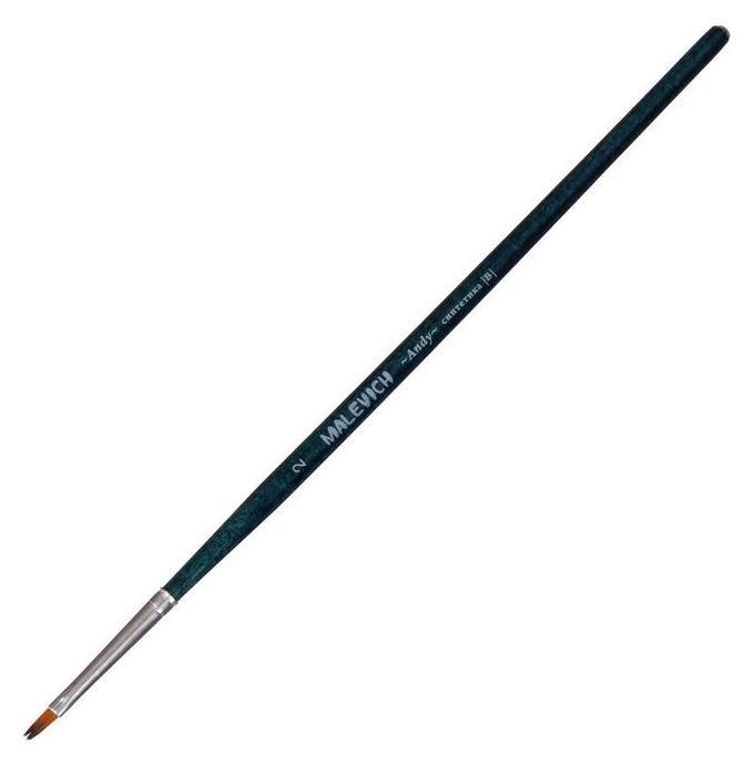 Кисть синтетика плоская Malevich Andy № 2 B-2.0мм L-6мм (Корот ручка) син лак 753102  Малевичъ