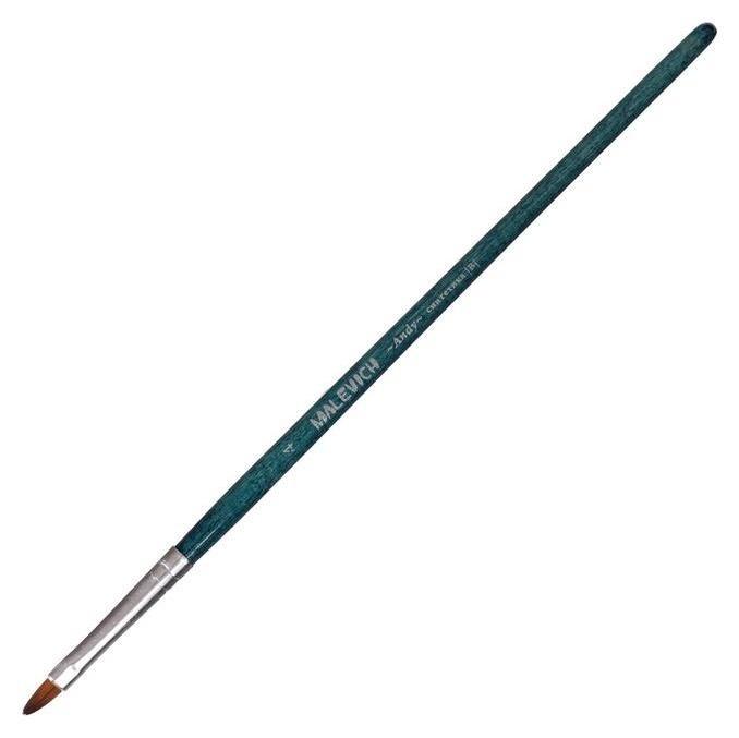 Кисть синтетика плоскоовальная Malevich Andy № 4 B-4.0мм L-8мм (Корот ручка) син лак  Малевичъ