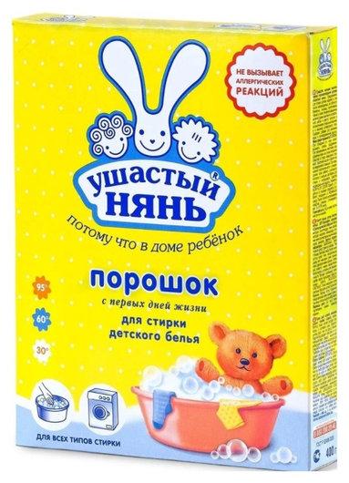 Стиральный порошок для детского белья  Ушастый нянь