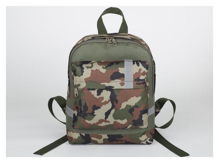 Рюкзак детский, отдел на молнии, наружный карман, цвет зелёный/камуфляж Зауральская Фабрика Текстильной Сумки (ЗФТС)
