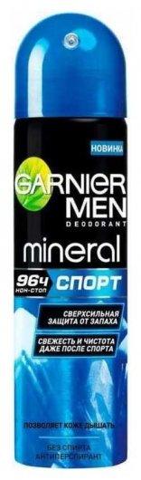 Дезодорант-спрей Спорт Garnier